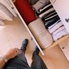 organización de armario